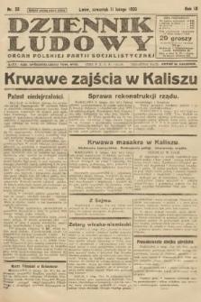 Dziennik Ludowy : organ Polskiej Partji Socjalistycznej. 1926, nr33