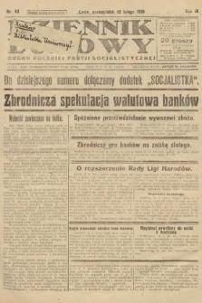Dziennik Ludowy : organ Polskiej Partji Socjalistycznej. 1926, nr43