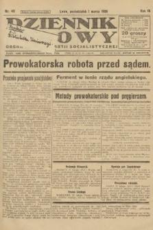 Dziennik Ludowy : organ Polskiej Partji Socjalistycznej. 1926, nr49