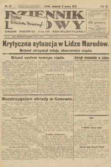 Dziennik Ludowy : organ Polskiej Partji Socjalistycznej. 1926, nr57