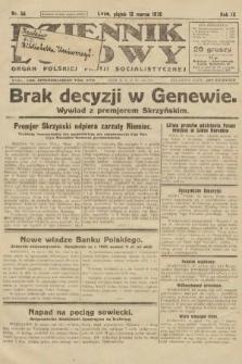 Dziennik Ludowy : organ Polskiej Partji Socjalistycznej. 1926, nr58
