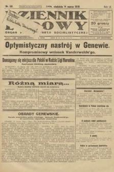 Dziennik Ludowy : organ Polskiej Partji Socjalistycznej. 1926, nr60