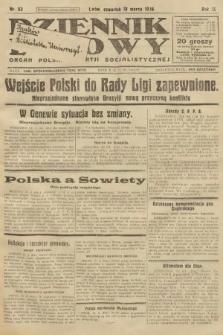Dziennik Ludowy : organ Polskiej Partji Socjalistycznej. 1926, nr63