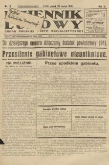 Dziennik Ludowy : organ Polskiej Partji Socjalistycznej. 1926, nr70