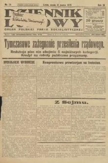 Dziennik Ludowy : organ Polskiej Partji Socjalistycznej. 1926, nr74
