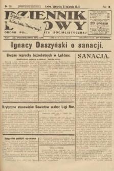 Dziennik Ludowy : organ Polskiej Partji Socjalistycznej. 1926, nr79