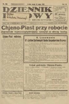 Dziennik Ludowy : organ Polskiej Partji Socjalistycznej. 1926, nr106