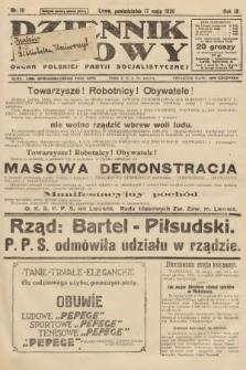 Dziennik Ludowy : organ Polskiej Partji Socjalistycznej. 1926, nr111
