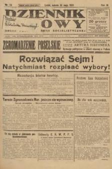 Dziennik Ludowy : organ Polskiej Partji Socjalistycznej. 1926, nr116