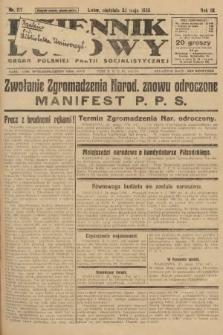 Dziennik Ludowy : organ Polskiej Partji Socjalistycznej. 1926, nr117