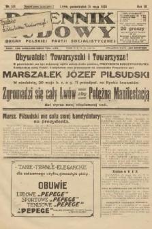 Dziennik Ludowy : organ Polskiej Partji Socjalistycznej. 1926, nr125