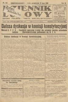 Dziennik Ludowy : organ Polskiej Partji Socjalistycznej. 1926, nr160