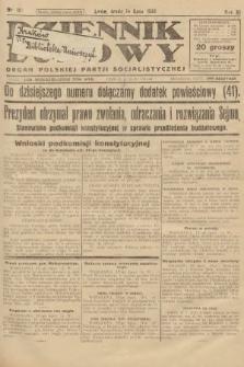 Dziennik Ludowy : organ Polskiej Partji Socjalistycznej. 1926, nr161