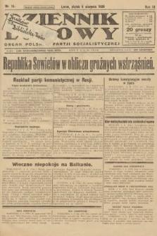 Dziennik Ludowy : organ Polskiej Partji Socjalistycznej. 1926, nr181