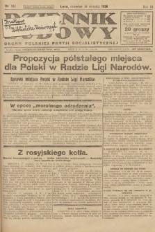 Dziennik Ludowy : organ Polskiej Partji Socjalistycznej. 1926, nr192
