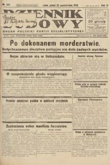Dziennik Ludowy : organ Polskiej Partji Socjalistycznej. 1926, nr247
