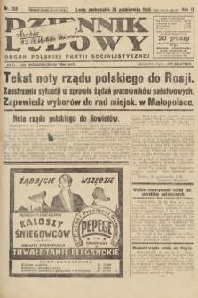 Dziennik Ludowy : organ Polskiej Partji Socjalistycznej. 1926, nr250