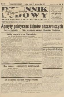 Dziennik Ludowy : organ Polskiej Partji Socjalistycznej. 1926, nr251
