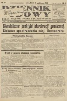 Dziennik Ludowy : organ Polskiej Partji Socjalistycznej. 1926, nr253