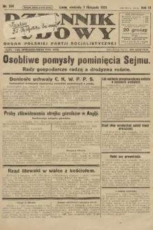 Dziennik Ludowy : organ Polskiej Partji Socjalistycznej. 1926, nr260