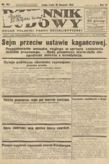 Dziennik Ludowy : organ Polskiej Partji Socjalistycznej. 1926, nr262