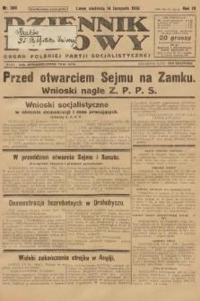Dziennik Ludowy : organ Polskiej Partji Socjalistycznej. 1926, nr266