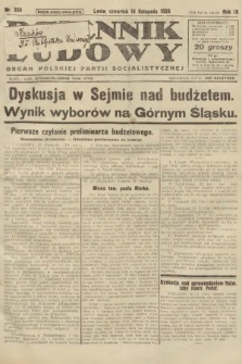 Dziennik Ludowy : organ Polskiej Partji Socjalistycznej. 1926, nr269