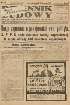 Dziennik Ludowy : organ Polskiej Partji Socjalistycznej. 1926, nr273
