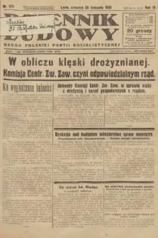 Dziennik Ludowy : organ Polskiej Partji Socjalistycznej. 1926, nr275
