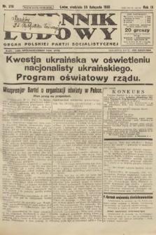 Dziennik Ludowy : organ Polskiej Partji Socjalistycznej. 1926, nr278