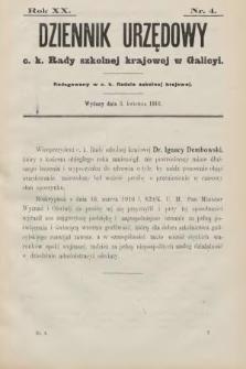 Dziennik Urzędowy C. K. Rady Szkolnej Krajowej w Galicyi. 1916, nr4