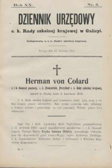 Dziennik Urzędowy C. K. Rady Szkolnej Krajowej w Galicyi. 1916, nr5