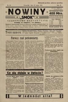 """Nowiny """"Smok"""" : czasopismo bezpartyjne. 1923, nr25"""