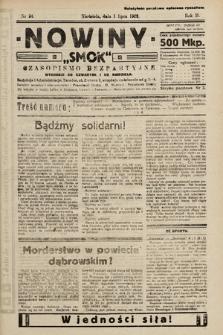 """Nowiny """"Smok"""" : czasopismo bezpartyjne. 1923, nr34"""