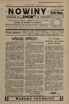 """Nowiny """"Smok"""" : czasopismo bezpartyjne. 1923, nr40"""