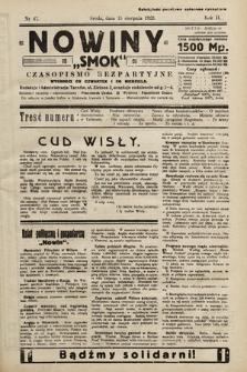"""Nowiny """"Smok"""" : czasopismo bezpartyjne. 1923, nr47"""