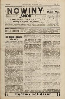 """Nowiny """"Smok"""" : czasopismo bezpartyjne. 1923, nr48"""