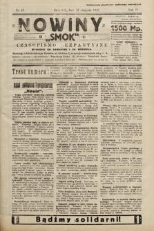 """Nowiny """"Smok"""" : czasopismo bezpartyjne. 1923, nr49"""