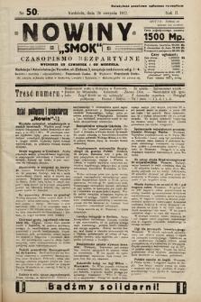 """Nowiny """"Smok"""" : czasopismo bezpartyjne. 1923, nr50"""