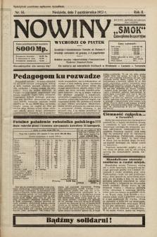 """Nowiny """"Smok"""" : czasopismo bezpartyjne. 1923, nr55"""