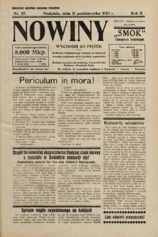 """Nowiny """"Smok"""" : czasopismo bezpartyjne. 1923, nr57"""