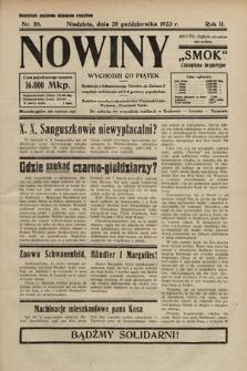 """Nowiny """"Smok"""" : czasopismo bezpartyjne. 1923, nr58"""