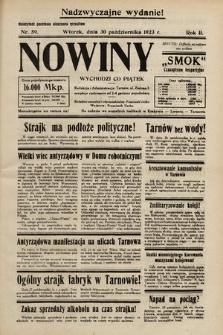 """Nowiny """"Smok"""" : czasopismo bezpartyjne. 1923, nr59"""