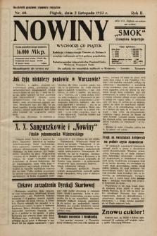 """Nowiny """"Smok"""" : czasopismo bezpartyjne. 1923, nr60"""