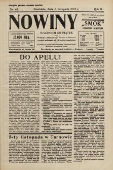 """Nowiny """"Smok"""" : czasopismo bezpartyjne. 1923, nr62"""
