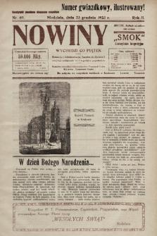 """Nowiny """"Smok"""" : czasopismo bezpartyjne. 1923, nr69"""