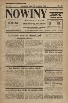 """Nowiny """"Smok"""" : czasopismo bezpartyjne. 1923, nr70"""
