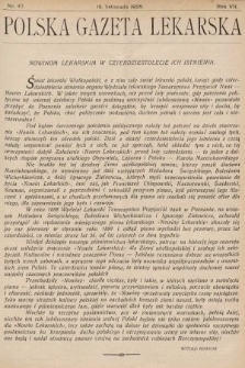 Polska Gazeta Lekarska. 1928, nr47