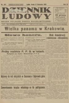 Dziennik Ludowy : organ Polskiej Partji Socjalistycznej. 1928, nr 267