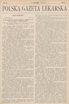 Polska Gazeta Lekarska : dawniej Gazeta Lekarska, Przegląd Lekarski oraz Czasopismo Lekarskie i Lwowski Tygodnik Lekarski. 1931, nr18